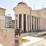 Skopje new part museum